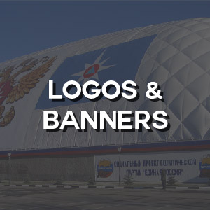Technical - Logos & Banners